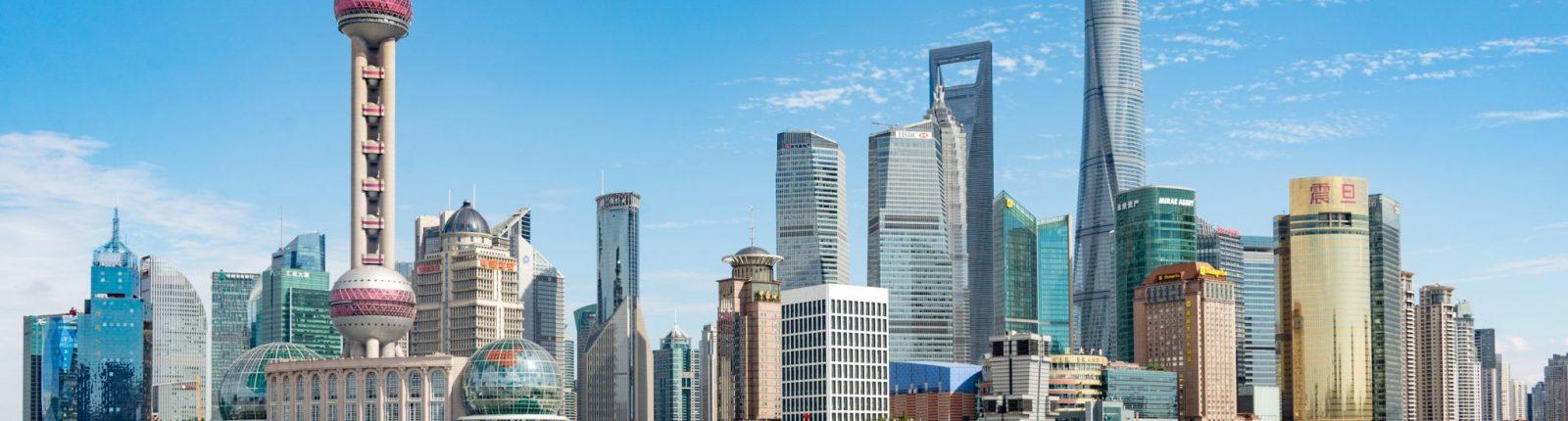 Shanghai (Novembre 2017)
